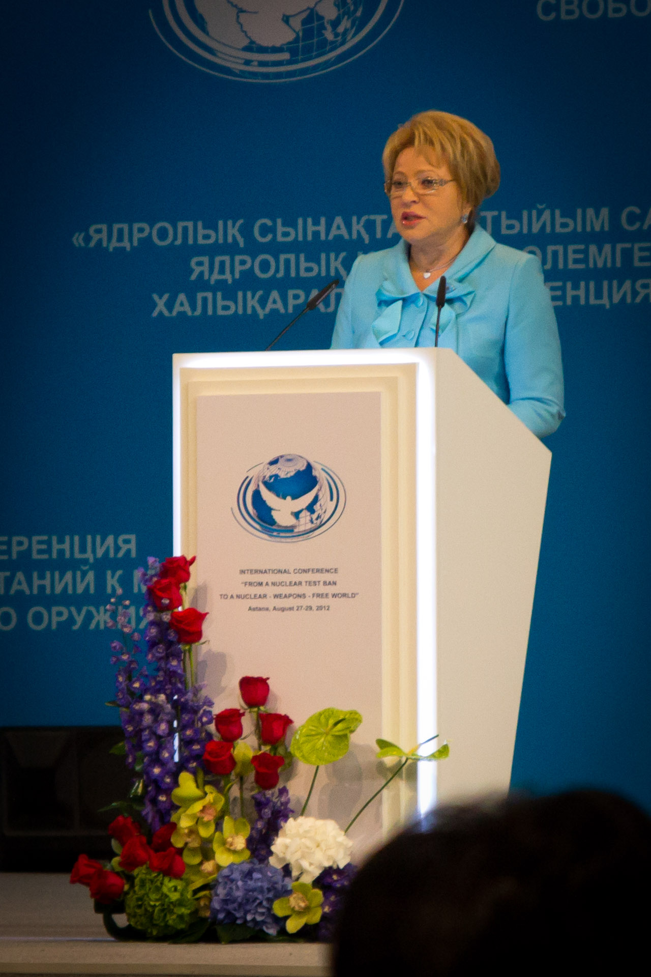Valentina Matvienko, Chairperson of the Council of the Federation of the Federal Assembly of the Russian Federation
