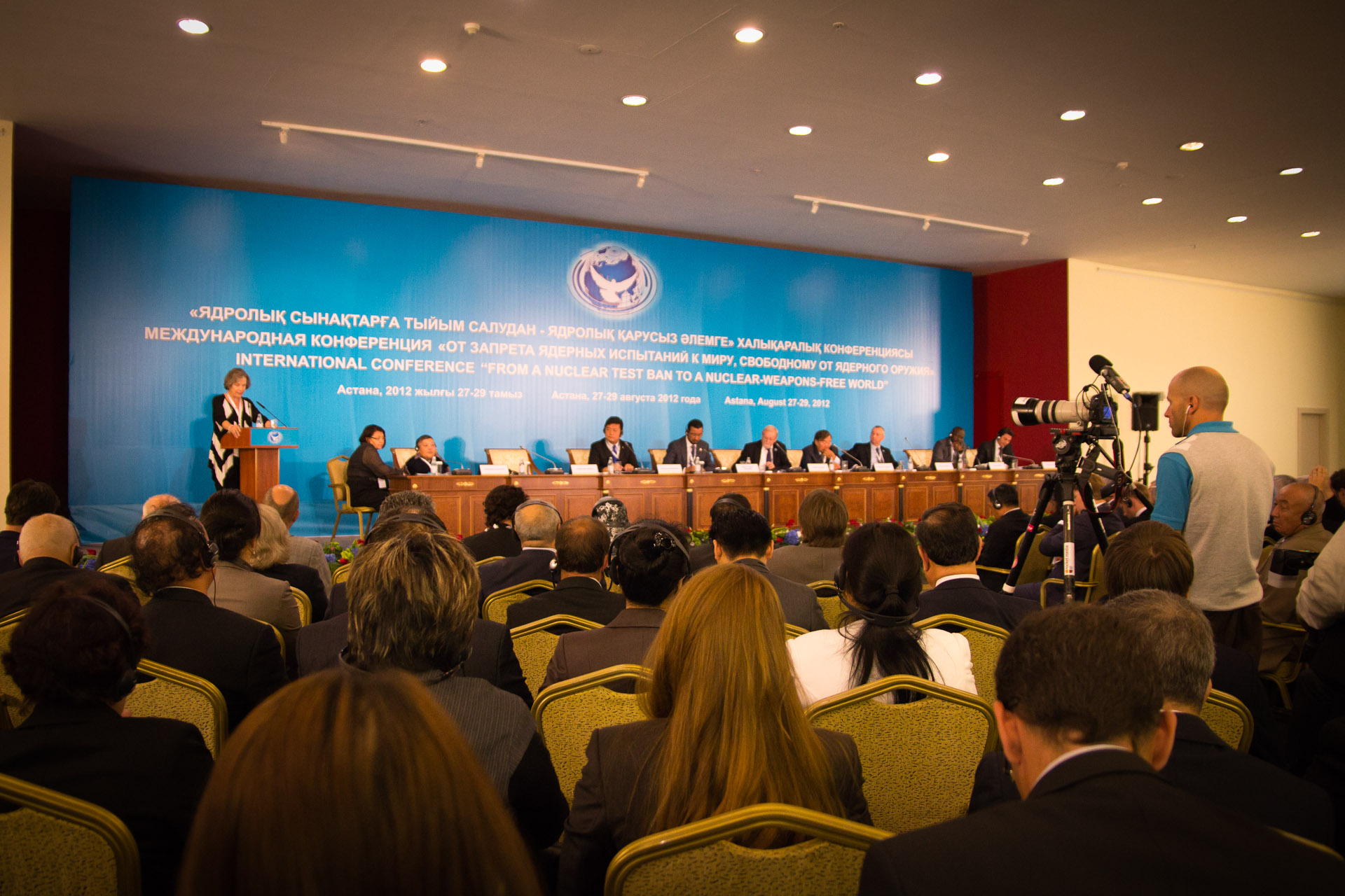 Panel 1: Comprehensive Test Ban Treaty – a Building block for a nuclear-weapons-free world