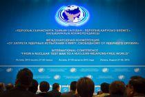 International Conference and PNND Assembly in Astana, 2012