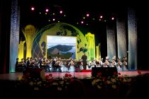 Concert at the Palace of Peace and Reconciliation