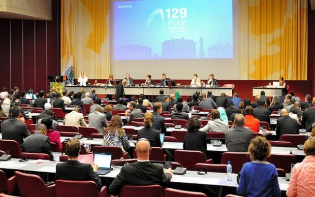 Special session of the IPU Standing Committee on International Peace and Security, October 2013
